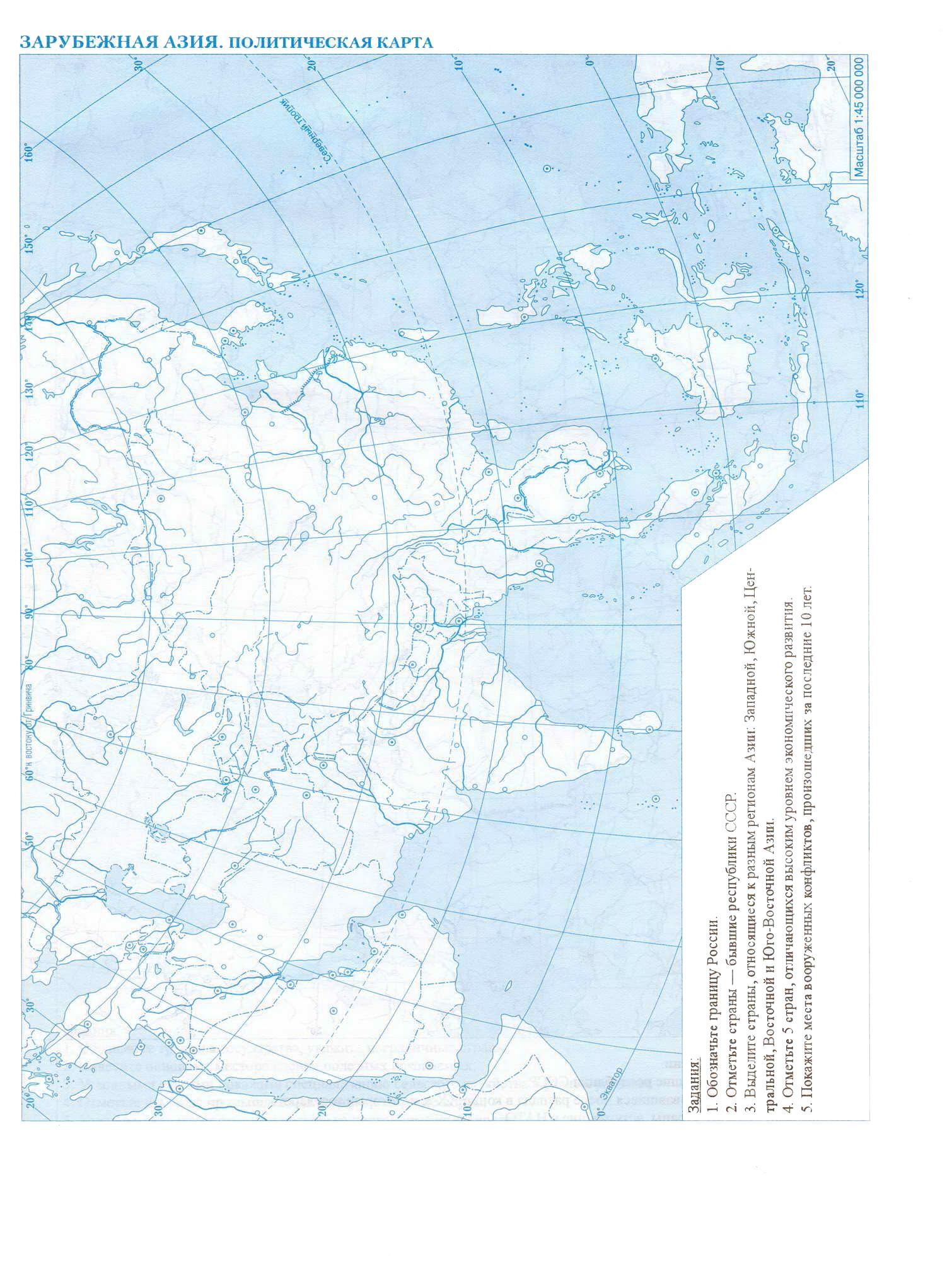 Контурная карта общая характеристика хозяйства рб 10класс